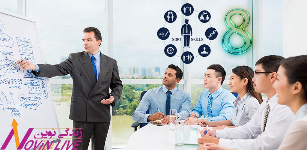 8 مهارت آموزش مذاکره که هر سازمانی به آن نیاز دارد