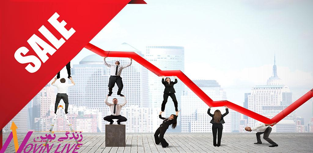 انگیزه فروش: راهنمای ایجاد انگیزه فروش در تیم فروش