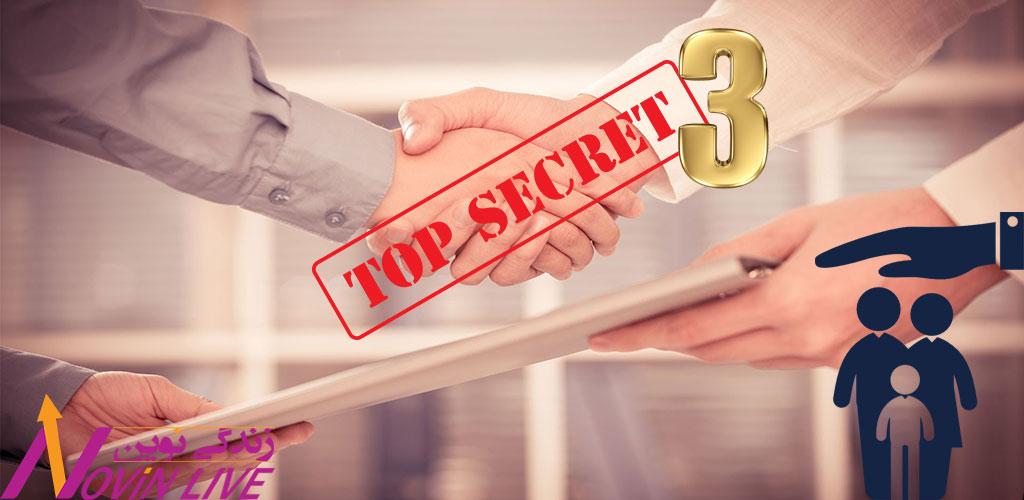 سه راز برای بستن فروش بیمه عمر - بیمه زندگی