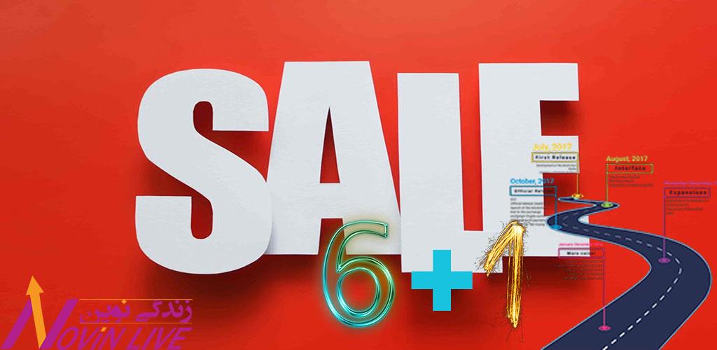 6 + 1 روش فروش برتر و نحوه انتخاب روش مناسب برای کسب و کار خود