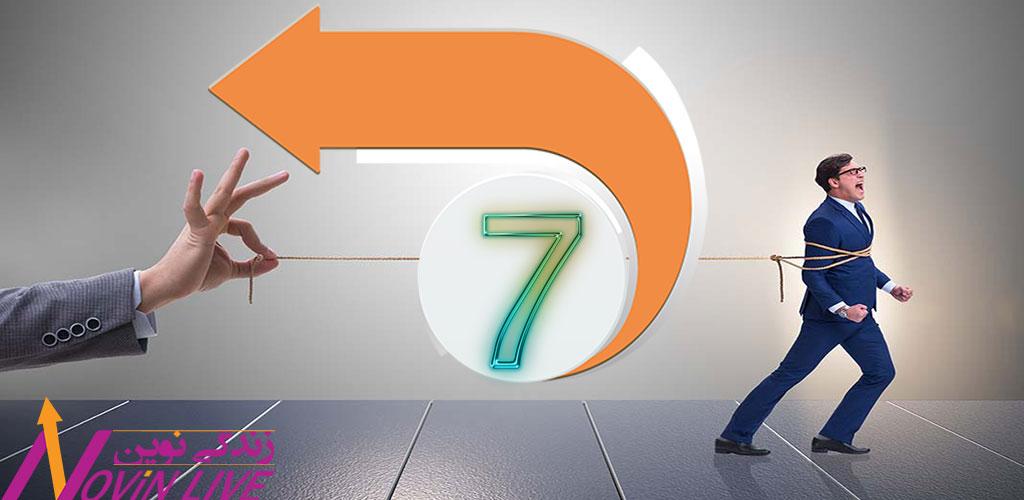 7 روش منحصربهفرد برای افزایش حفظ مشتری (و افزایش سود!)