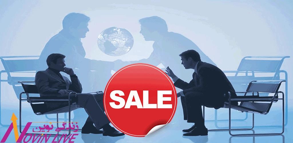 آموزش مذاکره فروش مهارت ها و استراتژی ها برای بستن معاملات بیشتر