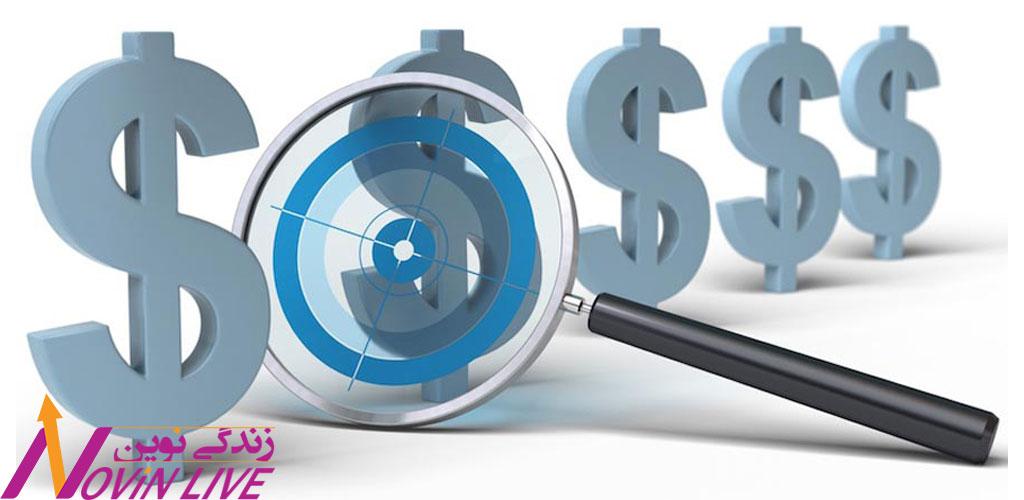 نمایندگان فروش - تمرکز بر قیمت